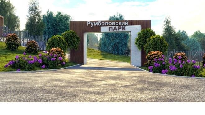 Жители Всеволожсканачалидискуссиюо концепции парка на Румболовских высотах