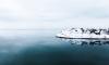 Дети могут: школьники обнаружили новый остров в Арктике