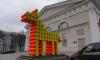 """Выставочный зал """"Манеж"""" сделает бесплатное посещение для медиков"""