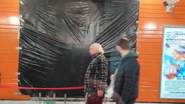 """На станции """"Беговая"""" протечку ликвидировали с помощью полиэтилена"""