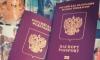Как получить загранпаспорт в Санкт-Петербурге: самые волнующие горожан вопросы