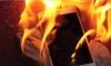На Гражданском проспекте мобильник поджег квартиру и убил свою хозяйку