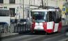 Чтобы запустить трамвай до Славянки, компании понадобится на 30 млн меньше