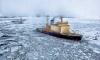 В Петербурге появился Центр морских арктических компетенций