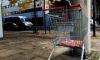 Кемеровчанин украл в «Ленте» игрушки и продукты для жены и детей