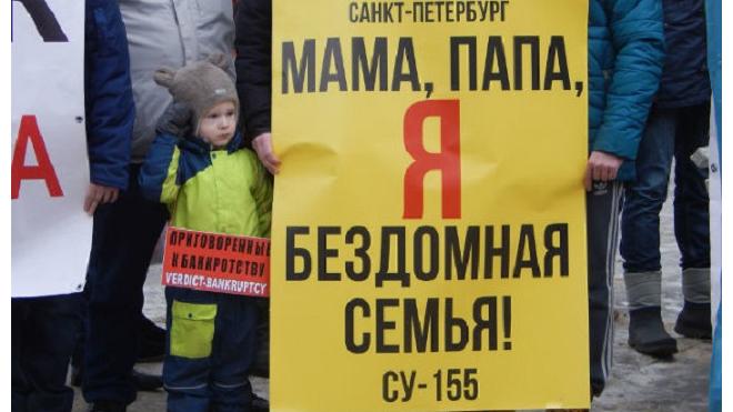 Петербургские депутаты создали рабочую группу для помощи обманутым дольщикам