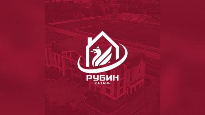 "Казанский ""Рубин"" сменил логотип на время карантина"