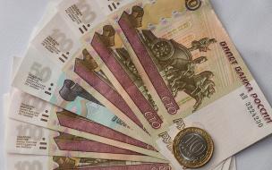 Областным блокадникам заплатят 5 тысяч рублей