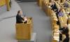 Знание Конституции РФ станет для чиновников обязательным