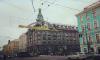 Улицы Петербурга украсили к 74-й годовщине снятия блокады Ленинграда