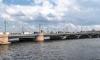 В ночь на вторник в Петербурге разведут два моста