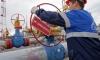 Из-за того, что Нафтогаз Украины прекратил закупки российского газа, акции Газпрома упали