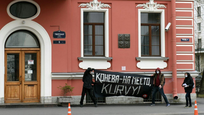 Другороссы атаковали чешское консульство в Петербурге с дымовой шашкой