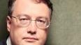 Facebook забанил советника главы МВД Украины Антона ...