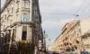 Памятник Довлатову установят в центре улицы Рубинштейна