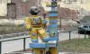 Жители Адмиралтейского района не хотят сноса скульптур ради детской площадки