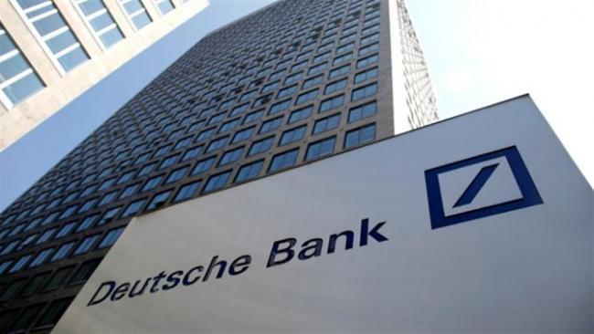 Чистая прибыль Deutsche Bank оказалась рекордной
