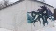 """Летову """"подправили прическу"""" на граффити в Петербурге"""