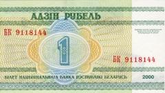 Нацбанк Белоруссии: с 9 ноября купить валюту можно только по паспорту