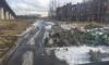 Ялтинскую улицу у Митрофаньевского путепровода неизвестные регулярно засоряют строительными отходами