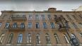 Четырехэтажная трещина в доме на улице Восстания выгнала...