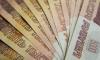 """""""Замороженные"""" зарплаты российских чиновников растут, несмотря на громкие обещания политиков"""