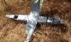 Фото сбитого в Турции беспилотника насмешили россиян