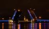 В выходные Дворцовый мост разведут под музыку Каравайчука