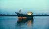 Пираты-головорезы из Нигерии взяли в плен двух российских моряков