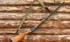 В Саратовской области 5-летний мальчик застрелил отца из ружья