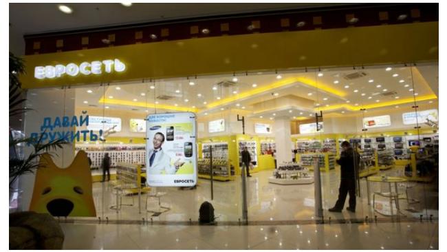"""Vimpelсom Ltd. отказался от осуществления опциона на покупку 24,95% допакций """"Евросети"""""""