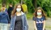 В Петербурге ослабят ограничения из-за коронавируса
