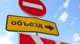 На Таллинском шоссе до июля ограничат проезд из-за ...