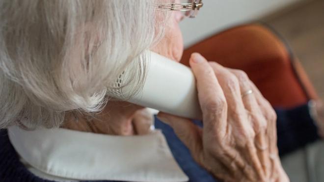 Телефонные мошенники украли у бабушки из Петербурга более 6 млн рублей
