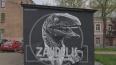 В Петербурге появилось граффити с динозавром с трубкой ...