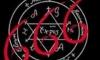 Суд отклонил иск православных, испугавшихся сатанинского числа 666 в паспортах нового формата