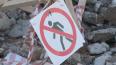 В Петербурге выбрали оператора по переработке отходов