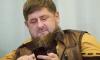 Кадыров намерен похоронить Ленина по-человечески
