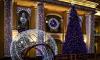 Петербург нарядится к Новому году до 20 декабря