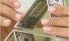 Организаторов финансовых пирамид ждет уголовная ответственность