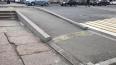 Кашин мост в Петербурге стал доступен для инвалидов
