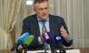 Александр Дрозденко поручил организовать единовременные выплаты малоимущим семьям и безработным