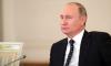 Владимир Путин назначил нового главного следователя Петербурга