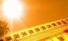 Синоптики: Россию ожидает пятилетка экстремальной жары