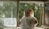 В Петербурге 3-летний малыш выпал из окна по недосмотру