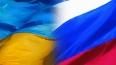 """Украина обвиняет Россию в """"военных преступлениях"""" ..."""