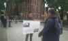 В Кузнечном переулке проходит акция против строительства нового музея Достоевского на месте сквера