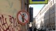 В Петербурге появились мотивирующие дорожные знаки ...