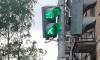 В 2020 году в Петербурге установят 39 новых светофоров
