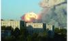 Взорвался артиллерийский арсенал в Удмуртии – 25 пострадавших
